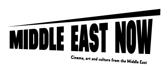 Film Middle East Now festival - Materia Prima 2019